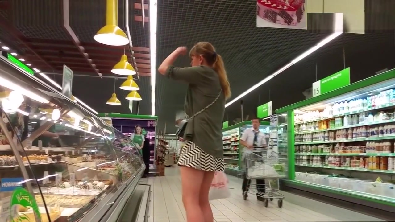 Cute Young Lady In A Short Skirt