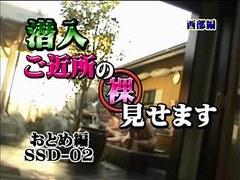 Naniwa - Hidden Spy Locker Room In Public Bath Of Woman