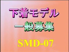 Naniwa - Underware Dressing Room [SMD-07]